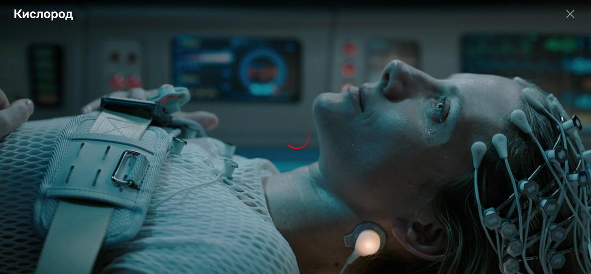 фильм кислород oxygen отзывы